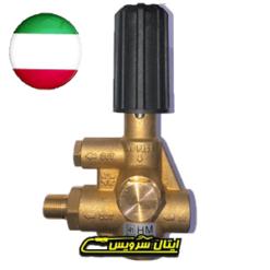 شیر فشار شکن ایرانی